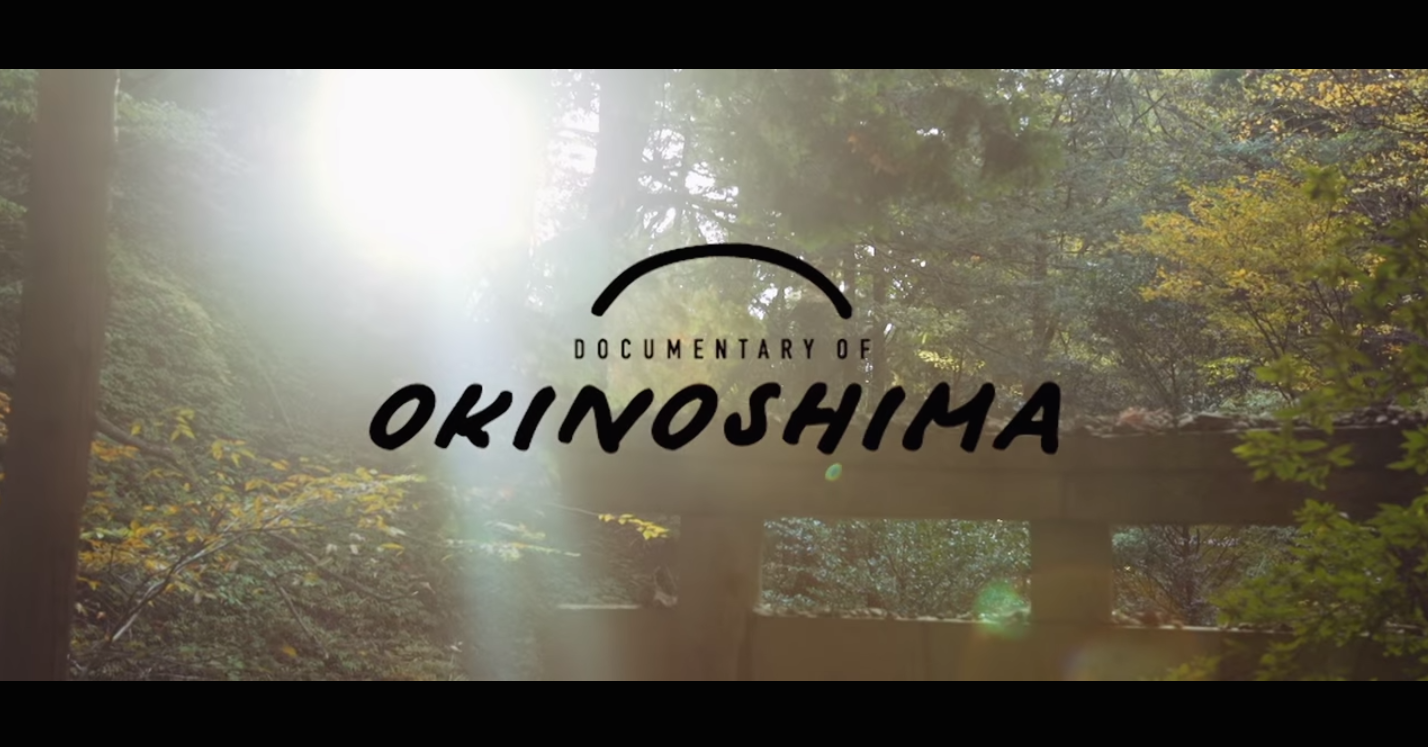 Documentary of OKINOSIMA ~short ver~ (隠岐の島ドキュメンタリー)